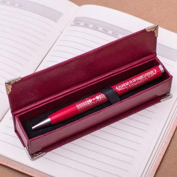 """Ручка """"С пожеланием удачи"""""""