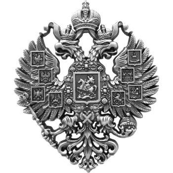 """Рельефный магнит """"Герб Российской империи"""""""
