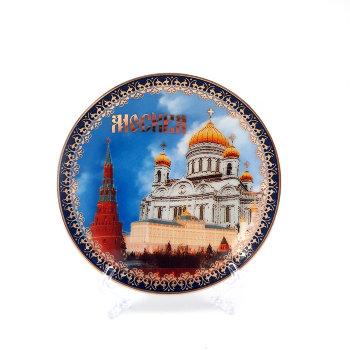 """Сувенирная тарелка """"Храм Христа Спасителя и Кремль"""" (10 см)"""