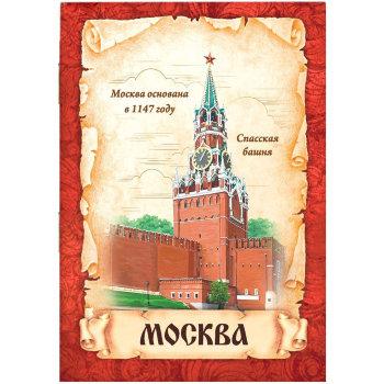 """Блокнот """"Спасская башня"""" (А6, 32 листа)"""