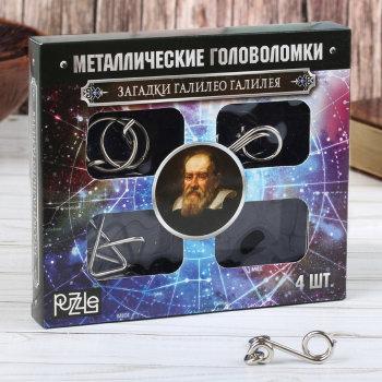 """Набор головоломок """"Галилео Галилей"""" (4 штуки)"""
