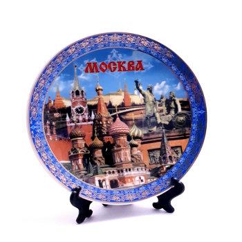 """Сувенирная тарелка """"Центр Москвы"""" (18 см)"""