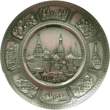 """Сувенирная тарелка """"Москва"""" из металла (15 см)"""