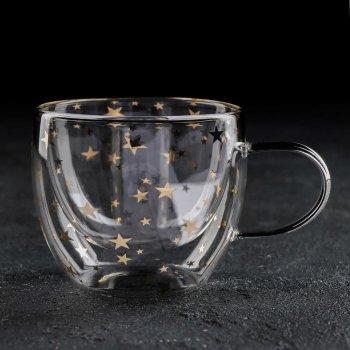 """Чашка с двойными стенками """"Звёздочки"""" (160 мл)"""
