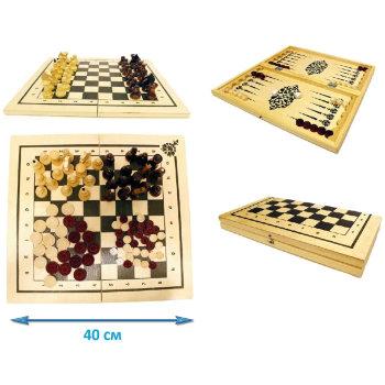 """Шахматы, шашки, нарды 3 в 1 """"Классика"""""""