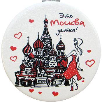 """Карманное зеркальце """"Это Москва, детка"""""""