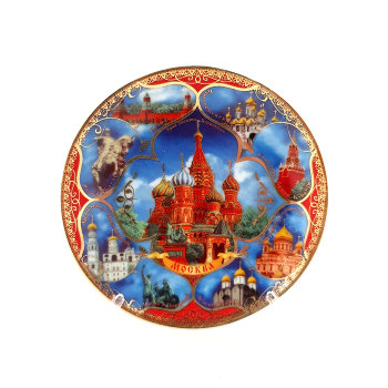 """Сувенирная тарелка """"Московские достопримечательности"""" (10 см)"""