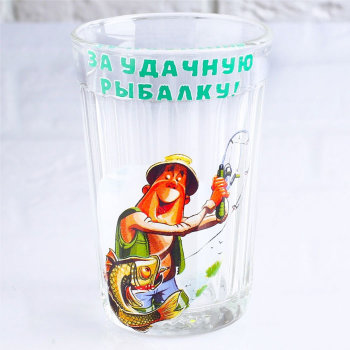 """Гранёный стакан """"За удачную рыбалку"""" (270 мл)"""