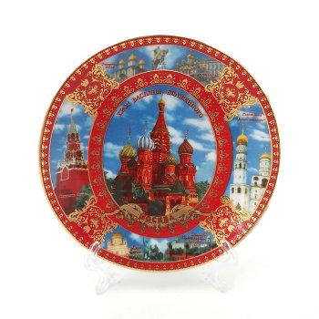 """Сувенирная тарелка """"Державная Москва"""" (10 см)"""