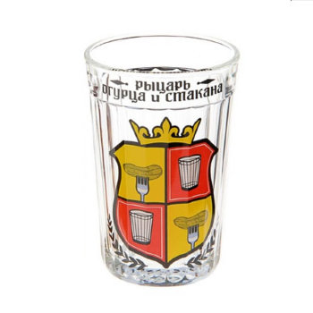 """Гранёный стакан """"Рыцарь огурца и стакана"""" (270 мл)"""