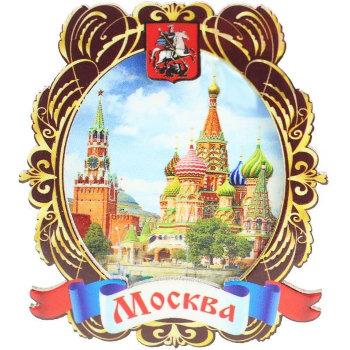 """Магнит """"Взгляни на Москву"""""""