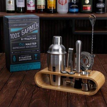 """Набор для приготовления коктейлей """"100% бармен"""" (10 предметов)"""