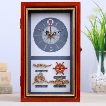 """Ключница с часами """"Фарватер"""" (25 х 15 х 7 см)"""