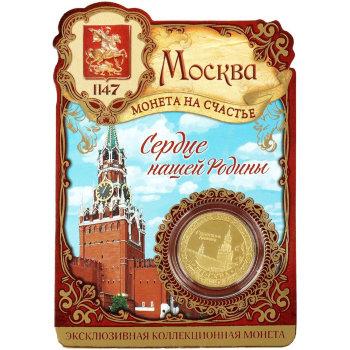 """Монета """"Москва"""" (2,2 см)"""