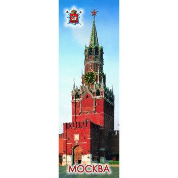 """Магнит """"Спасская башня Кремля"""""""