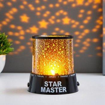 """Ночник """"Star Master"""" с проекцией звёзд"""