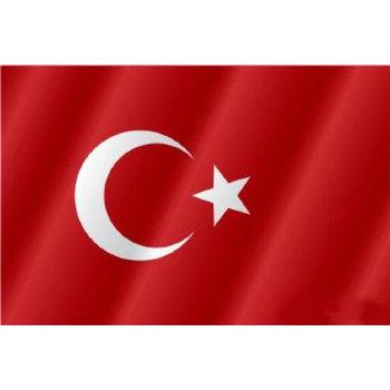 Флаг Турции (135 х 90 см)