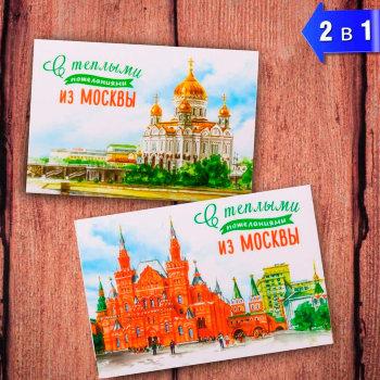 """Магнит """"С тёплыми пожеланиями из Москвы"""" (рисунок с обеих сторон)"""