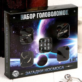 """Набор головоломок """"Загадки Космоса"""" (5 штук)"""