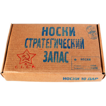 """Мужские носки """"Стратегический запас"""" (10 пар)"""
