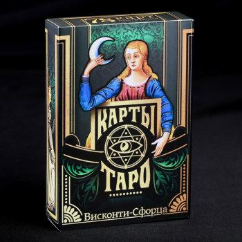 """Карты Таро """"Таро Висконти-Сфорца"""" (78 карт)"""