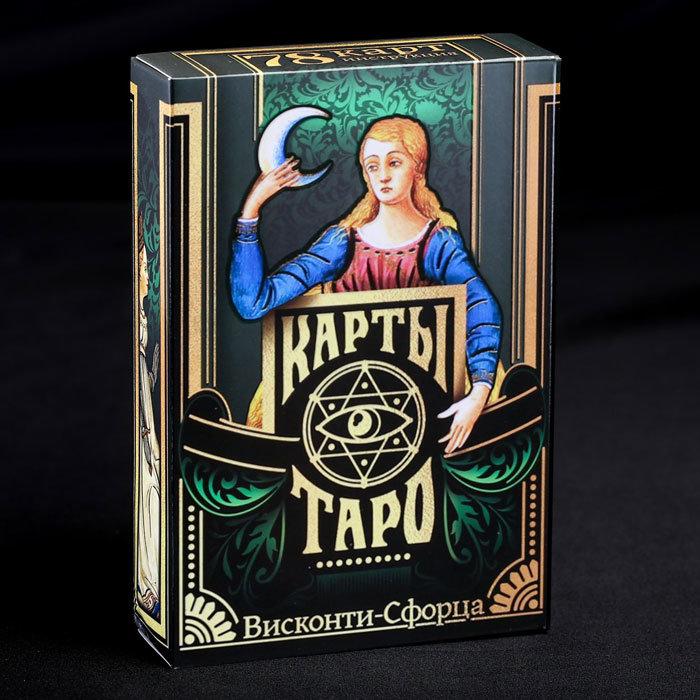 Заказать карты таро с книгой через интернет недорого через курьера в москве