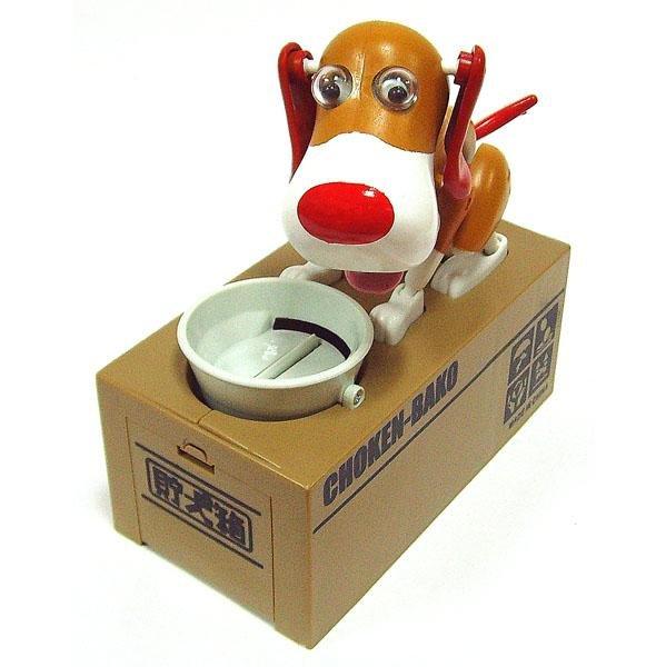 Копилка собака поедающая монеты купить в москве мусихин коп