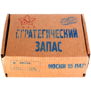 """Мужские носки """"Стратегический запас"""" (15 пар)"""
