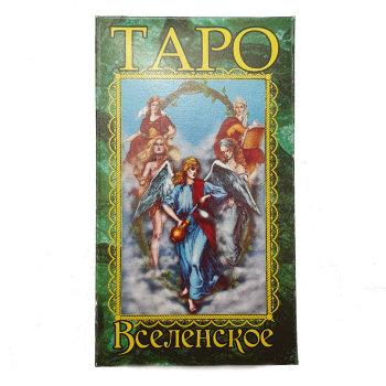 """Карты Таро """"Вселенское Таро"""" (78 карт)"""