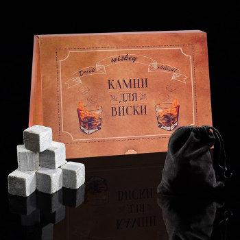 "Камни для виски ""Drink Chilled"" (9 кубиков)"