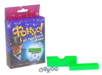 """Набор для фокуса """"Волшебные кубики-перевертыши"""""""
