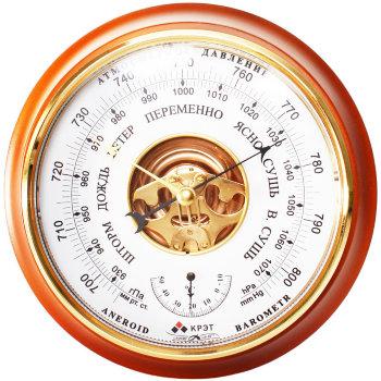 Барометр БТК-СН-16 с термометром 21 см (Утёс)