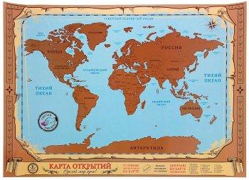 Карта открытий со скретч-слоем (70 х 50 см)