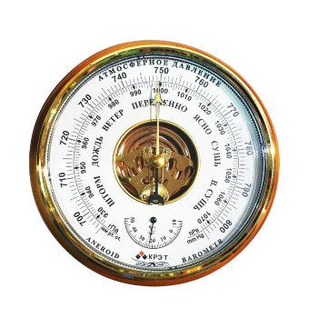 Барометр БТК-СН-8 с термометром 21 см (Утёс)