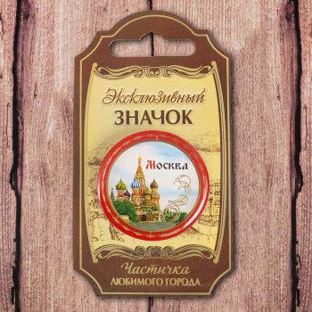 """Значок """"Собор Василия Блаженного"""""""