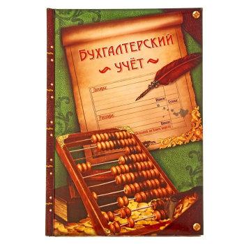 """Ежедневник """"Бухгалтерский учёт"""" (А5, 96 листов)"""