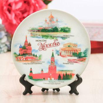 """Сувенирная тарелка """"Центр Москвы"""" (15 см)"""