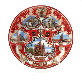 """Сувенирная тарелка """"Московские купола"""" (10 см)"""