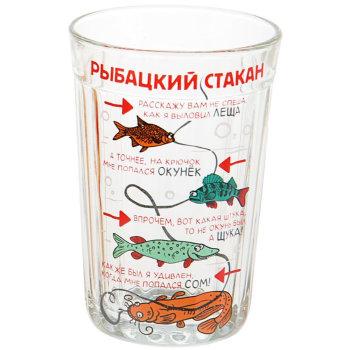 """Гранёный стакан """"Рыбацкий"""" (270 мл)"""