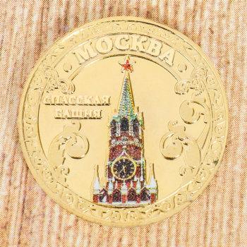 """Монета """"Спасская башня"""" (2,2 см)"""