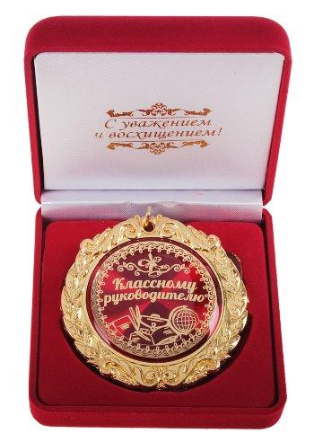 """Медаль """"Классному руководителю"""" (в бархатной коробочке)"""