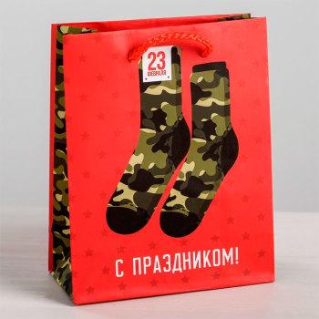 """Подарочный пакет """"С праздником 23 февраля"""" (15 х 12 х 5,5 см)"""