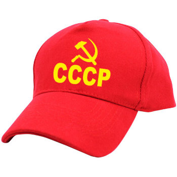 "Бейсболка ""СССР"""