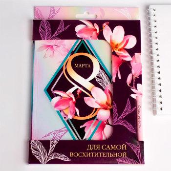 """Ежедневник """"8 марта"""" с ручкой (A5, 80 листов)"""