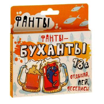 "Алкогольная игра ""Фанты-буханты"""