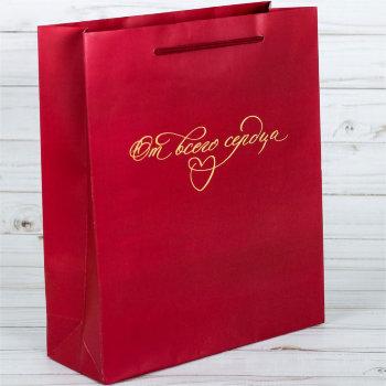 """Подарочный пакет """"От всего сердца"""" (27 х 23 х 8 см)"""