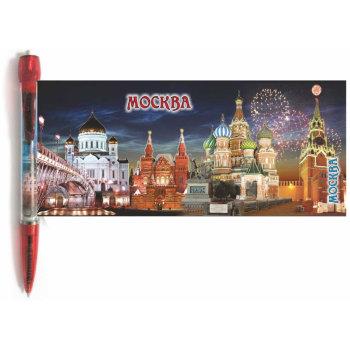 """Ручка-шпаргалка """"Москва"""" (14 см)"""