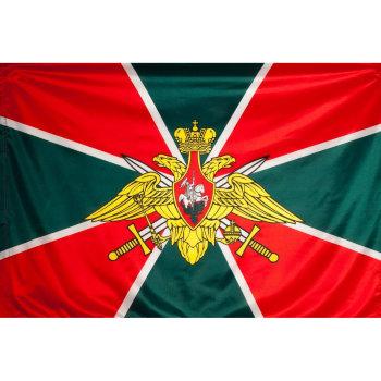 Флаг пограничных войск РФ (135 х 90 см)