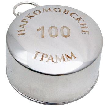 """Складной стакан """"Наркомовские 100 грамм"""" с карабином (150 мл)"""