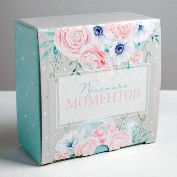 """Подарочная коробка """"Приятных моментов"""" (15 х 15 х 7 см)"""